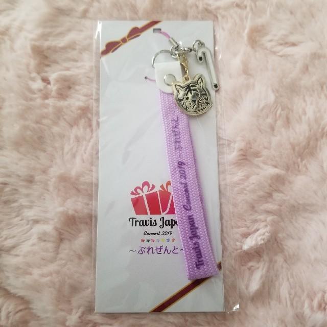 ジャニーズJr.(ジャニーズジュニア)のTravis Japan ストラップ エンタメ/ホビーのタレントグッズ(アイドルグッズ)の商品写真