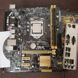 マザーボード、CPU、メモリセット
