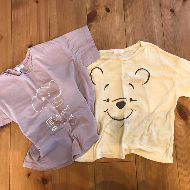 ZARA KIDS(ザラキッズ)の韓国子供服 Tシャツセット キッズ/ベビー/マタニティのキッズ服男の子用(90cm~)(Tシャツ/カットソー)の商品写真