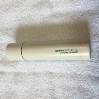 MUJI (無印良品) - 無印良品 高保湿UVメイクアップベース