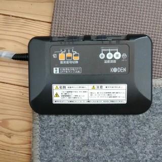 広電 電気カーペット 2畳 本体のみ(ホットカーペット)