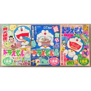 お得!ドラえもん・漫画×3巻〜即日発送可能〜