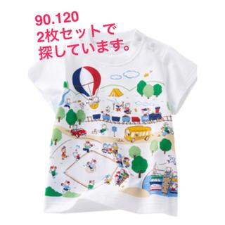 familiar - ファミリア 70周年 記念 限定 ファミちゃん