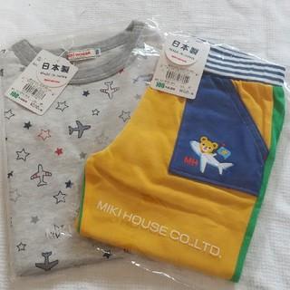 mikihouse - ミキハウス100サイズプッチーくんセット