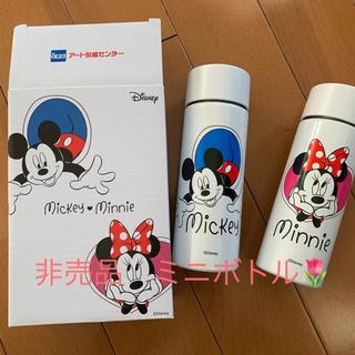 Disney - ミッキー&ミニーデザイン ミニボトル、ポケットボトル
