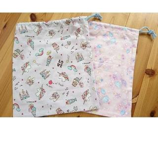 ハンドメイド シェル柄 ピンク パジャマ袋 給食袋 巾着 セット 入園入学(外出用品)