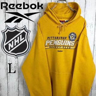 Reebok - 【激レア】【リーボック】【NHL】ピッツバーグペンギンズ☆パーカー☆L☆黄