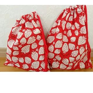 ハンドメイド いちご柄 赤 パジャマ袋 給食袋 巾着 セット 入園入学(外出用品)