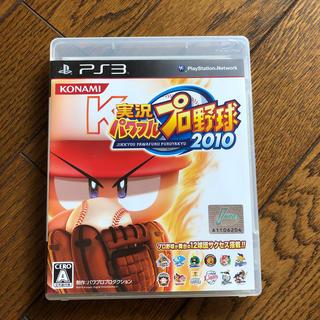 実況パワフルプロ野球2010 PS3(その他)
