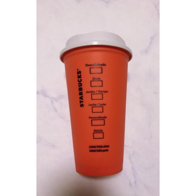 Starbucks Coffee(スターバックスコーヒー)のスターバックス リユーザブルカップ 新品 インテリア/住まい/日用品のキッチン/食器(タンブラー)の商品写真