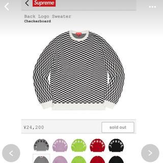 Supreme - キムタク着用! supreme back logo sweater