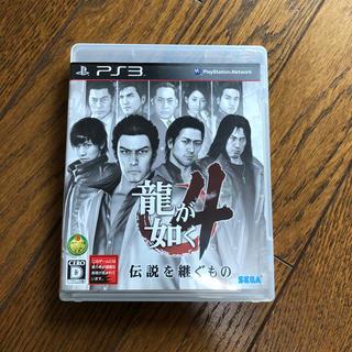 龍が如く4 伝説を継ぐもの PS3(家庭用ゲームソフト)