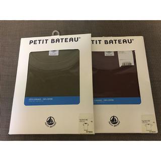 プチバトー(PETIT BATEAU)のプチバトー クルーネックTシャツ 半袖 2枚セット(Tシャツ(半袖/袖なし))