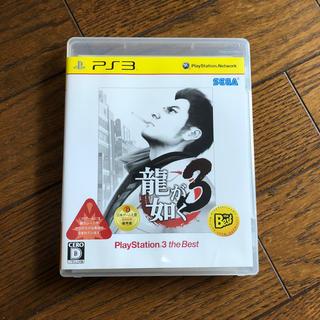 龍が如く3(PLAYSTATION 3 the Best) PS3(家庭用ゲームソフト)