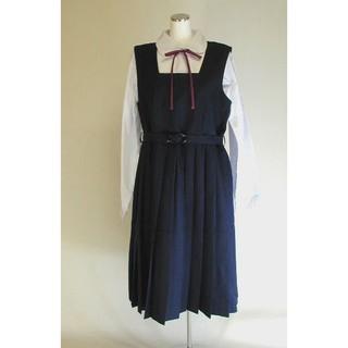 スクールジャンパースカート(本格的)200cm 超大きいサイズ   セーラー服