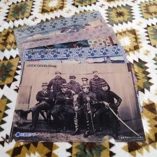 戊辰戦争終戦150周年 記念 クリアファイル 4枚セット 五稜郭タワー(オフィス用品一般)
