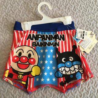 アンパンマン - 西松屋 アンパンマン 水着 新品 男の子 プール