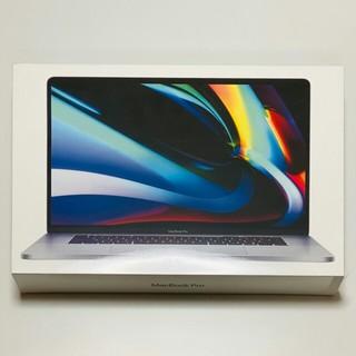 Mac (Apple) - MacBook Pro 16インチ スペースグレイ 2019 新品未開封