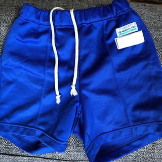体操服 130 半ズボン 体操着 ジャージ  体育着 たいそう服 体育服 パンツ
