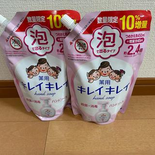 LION - キレイキレイ 薬用泡ハンドソープ シトラスフルーティ 詰替大型10%増量(495