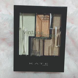 KATE - KATE アイシャドウ BR1