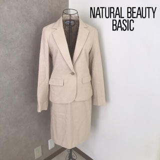 NATURAL BEAUTY BASIC - ナチュラルビューティーベーシック♡ツイードセットアップ