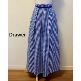 Drawer - 新品 六本木限定 DRAWER ギンガムチェック ロングスカート ブラミンク