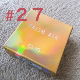 クリオ CLIO プリズムアイシャドウ #27 オーシャンクリスタル