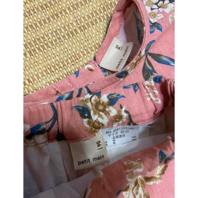 petit main(プティマイン)の【美品‼︎】プティマイン☆★ キッズ/ベビー/マタニティのキッズ服女の子用(90cm~)(Tシャツ/カットソー)の商品写真