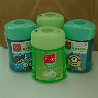 Mew's - ミューズノータッチ 泡ハンドソープ  詰替えボトル 4本