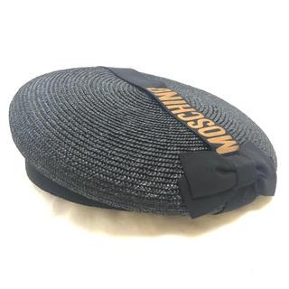 MOSCHINO - MOSSCHINO / モスキーノロゴ 麦わら ハンチング、ベレー帽
