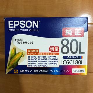 EPSON - IC6CL80L【取付期限2022.08 】エプソン純正 クリックポスト発送