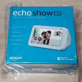 エコー(ECHO)の【新品未開封】echo show 5 ホワイト(スピーカー)