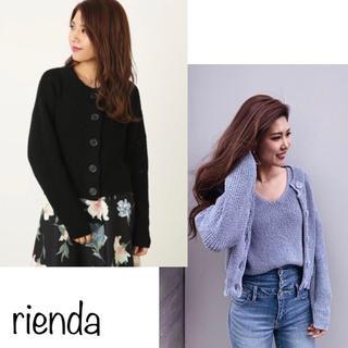 rienda - rienda 新品タグ付き Spring Knit CD