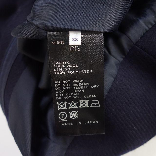 IENA(イエナ)のIENA パッチポケットウールパンツ 38 ネイビー イエナ レディースのパンツ(カジュアルパンツ)の商品写真