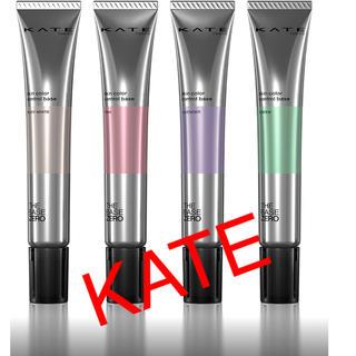 ケイト(KATE)のKATE ケイト 新発売 ランキング 殿堂 一位 コスメ  メイク アイ(化粧下地)