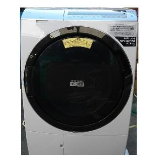 日立 - 未使用◇日立 ドラム式洗濯機ビッグドラム 風アイロン BD-SX110CL-N