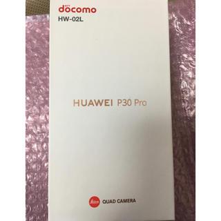 ANDROID - 新品未開封 HUAWEI P30 Pro ブリージングクリスタル