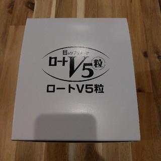 ロートセイヤク(ロート製薬)のロート製薬 ロートV5 30粒×10個セット(その他)