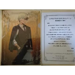 Fate Grand Order ローソン限定 オリジナルクリアファイル2種