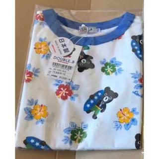 DOUBLE.B - 新品 ミキハウス ダブルビー 半袖Tシャツ 110