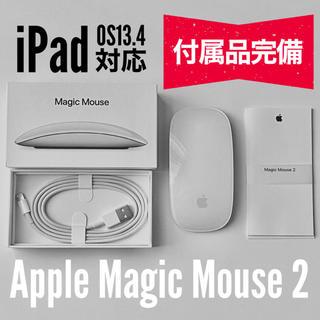 Apple - 付属品完備 Apple Magic Mouse 2 A1657 マウス