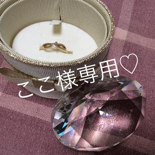 ヨンドシー(4℃)の4℃♡13号10kリング♡ケース付♡(リング(指輪))