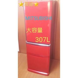 三菱 - 三菱  冷蔵庫  3ドア  大容量 370L  MR-C37ES-R1