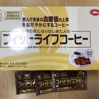 フィットライフコーヒー 60包入 新品 送料込み