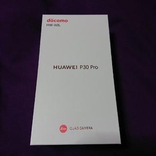 ドコモ  HW-02L  HUAWEI P30 Pro クリスタル