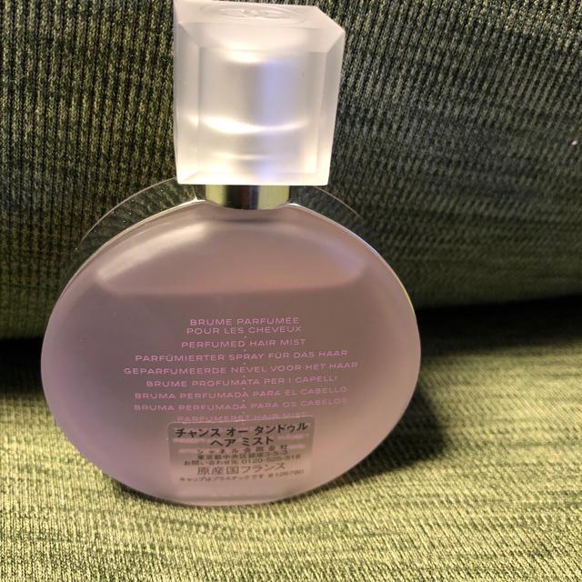 CHANEL(シャネル)のシャネルヘアミスト35ml コスメ/美容のヘアケア/スタイリング(ヘアウォーター/ヘアミスト)の商品写真