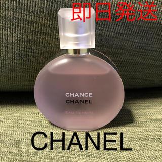 CHANEL - シャネルヘアミスト35ml
