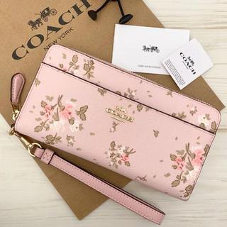 COACH - 限定品 新品 COACH コーチ 長財布 花柄 ピンク