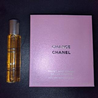 CHANEL - シャネル CHANEL chance ツイストアンドスプレー 香水 レフィル